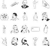 Bolshevism Royalty Free Stock Photo