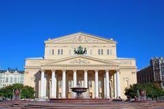 Bolshoi剧院在莫斯科 库存图片
