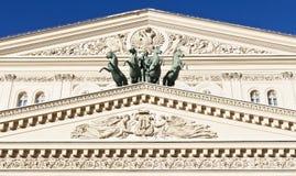 Bolshoi剧院,建筑细节 库存图片