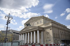Bolshoi剧院 库存图片