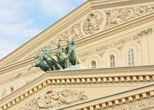 bolshoi古铜色四马二轮战车剧院 免版税库存图片