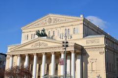 Bolshoi Stock Photos