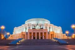 Bolshoi acadêmico nacional Opera e teatro de bailado do Republic of Belarus imagens de stock royalty free