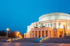 Bolshoi acadêmico nacional Opera e teatro de bailado do Republic of Belarus imagens de stock