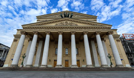 Bolshoi (Big) Theater, Moscow Stock Image