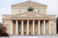 Bolshoi (Big) Theater in Moscow, Russia Stock Images