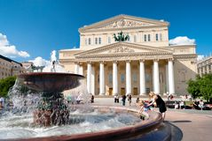 The Bolshoi in Moscow. The Bolshoi Theatre and fontain in Moscow, Russia Stock Photo