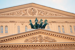 Bolshoi opera and ballet theater in Moscow Royalty Free Stock Photo