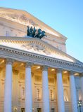 Bolshoi opera and ballet theater, Moscow, Russia Royalty Free Stock Photos