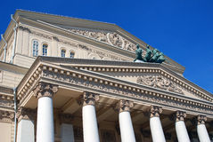 Bolshoi opera and ballet theater, Moscow, Russia Stock Photo