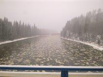 Bolshoi Pit Siberia Lizenzfreie Stockfotos