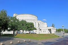 Bolshoi teater av operan och balett av Republiken Vitryssland Arkivfoton