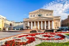 Bolshoi teater i Moskva, Ryssland arkivbilder
