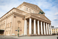 Bolshoi teater i Moskva, Ryssland. Royaltyfri Fotografi