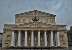 Bolshoi teater, Moskow Arkivfoto
