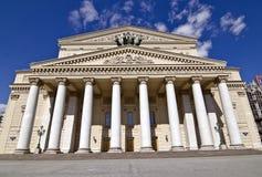 Bolshoi teater, Moskva, Ryssland Royaltyfria Bilder
