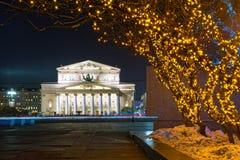 Bolshoi teater på natten Arkivfoto