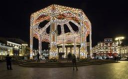 Bolshoi teatergarnering till jul och det nya året semestrar på natten moscow russia Royaltyfri Fotografi