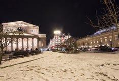 Bolshoi teatergarnering till jul och det nya året semestrar på natten moscow russia Royaltyfria Bilder