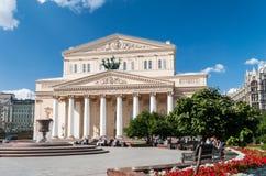 Bolshoi teatr Zdjęcia Stock