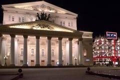 Bolshoi teatr i TSUM sklep w Moskwa Fotografia Stock