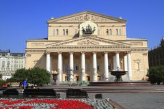 The Bolshoi Theater Stock Photography