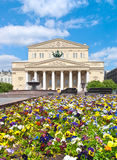 Bolshoi Theater Lizenzfreies Stockbild