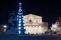 Bolshoi Theater Lizenzfreie Stockbilder