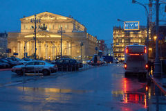 Bolshoi Theater and Central Department Store Stock Photography