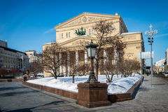 Bolshoi Theater Stock Image