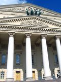 Bolshoi theater facade in Moscow, it's decorated by columns. Royalty Free Stock Photos
