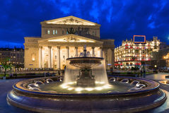 Bolshoi Theater and Fountain in Moscow, Russia Stock Image