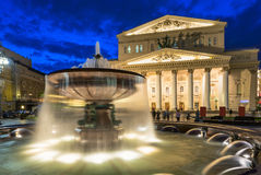 Bolshoi Theater and Fountain in Moscow, Russia Stock Photography