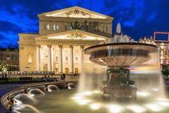 Bolshoi Theater and Fountain in Moscow, Russia Royalty Free Stock Images