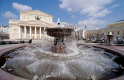 Bolshoi theater in Moscow Stock Photo