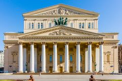 The Bolshoi Theater Stock Photo