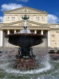 Bolshoi theater in Moscow. Fountains. Stock Images