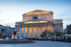 Bolshoi theater Stock Photos