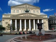 Bolshoi theater in Moscow. People rest on the benches. Royalty Free Stock Photography