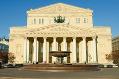 Bolshoi Theater in Moscow Russia. View on Bolshoi Theater in Moscow Russia in winter Royalty Free Stock Photo