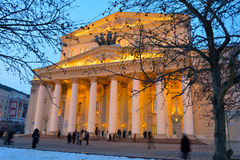 Bolshoi theater in Moscow, Russia Stock Images