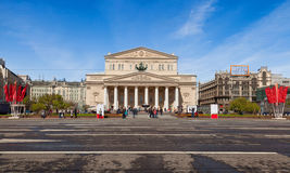 Bolshoi Theater in Moscow Royalty Free Stock Photography