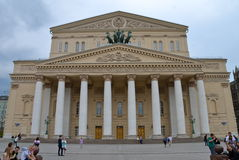 Bolshoi Theater in Moscow, Russia Royalty Free Stock Photography