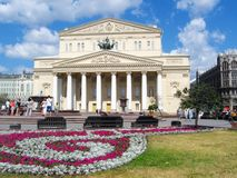 Bolshoi theater in Moscow in a sunny day. Royalty Free Stock Photos