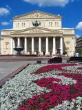 Bolshoi theater in Moscow, Theater Square. Stock Photography