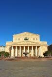 Bolshoi Theater in Moskau Stockfotografie
