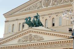 Bolshoi-Theater in Moskau, Quadriga Stockfotos
