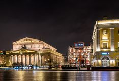 Bolshoi theater and TSUM department store at night royalty free stock photo