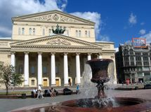 Bolshoi theater and TSUM in Moscow Royalty Free Stock Image