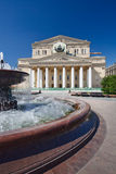 Bolshoi Theatre. Fountain in front of the Bolshoi Theatre, building under restoration, covered quadriga, Moscow, Russia Stock Image